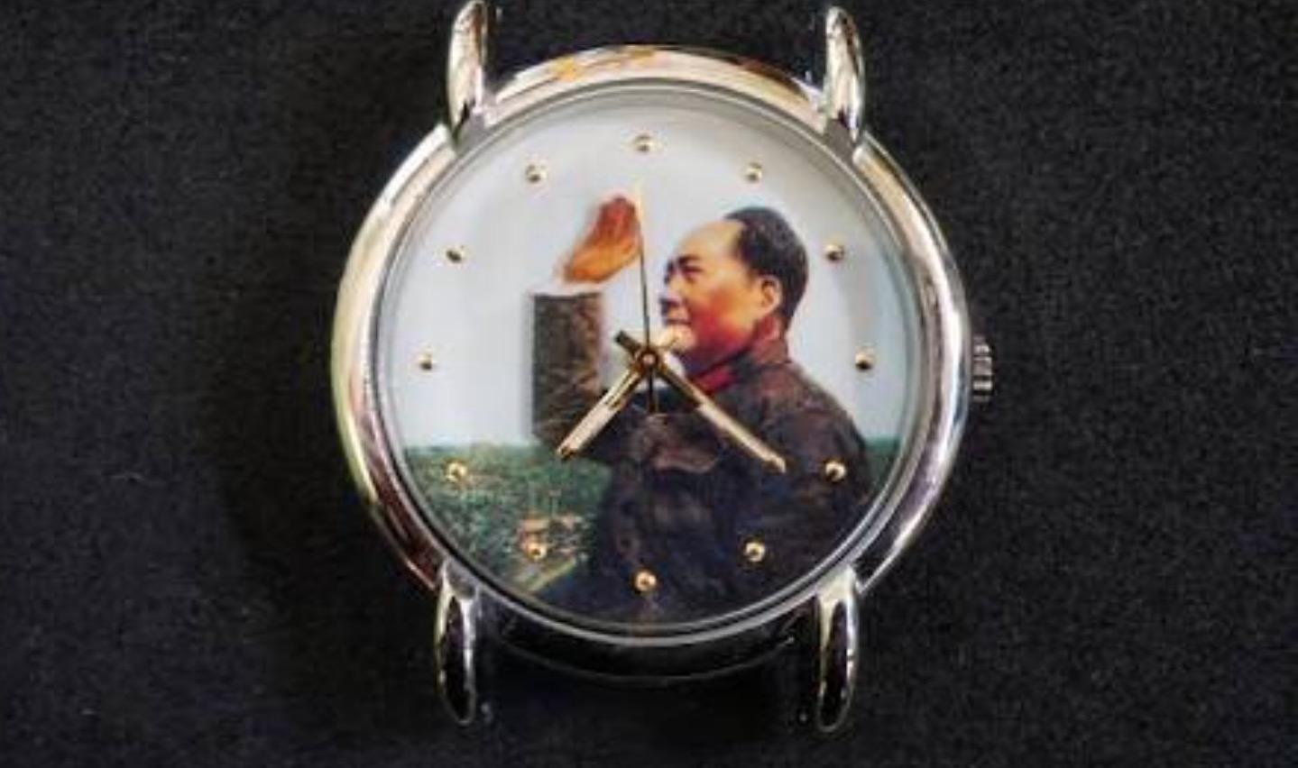 毛沢東時計