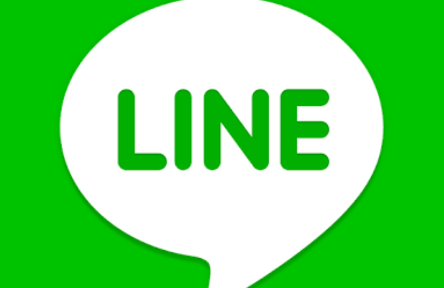 LINE,しつこい,男,彼氏