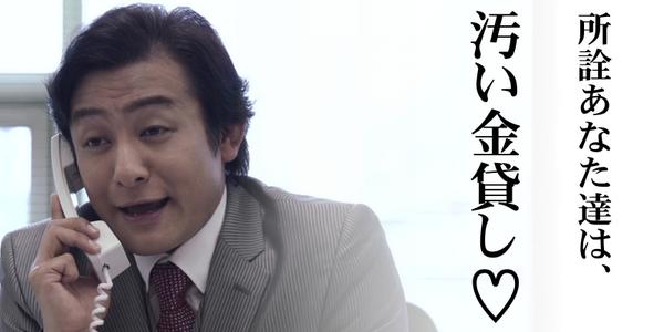 金融庁と言えば、「半沢直樹」の黒崎氏。復活待ってます。
