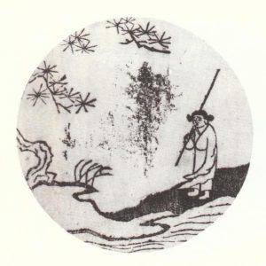 第2図.見跡(牛の足跡を見つける)
